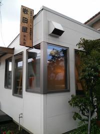 Img002131